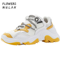 New 2018 White Yellow Suede Leather Casual Shoes Chunky Rubber Sole Lace Up Ultra Women Platform Breathable Shoes Sneakers Woman