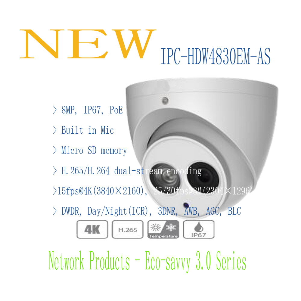DAHUA 2016 NEW Product IP Camera 8MP FULL HD IR Eyeball Network Camera with POE IP67