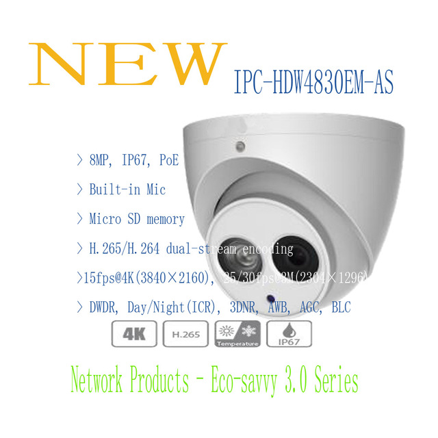 DAHUA 2016 NEW Product IP Camera 8MP FULL HD IR Eyeball Network Camera with POE IP67 Without Logo IPC-HDW4830EM-AS