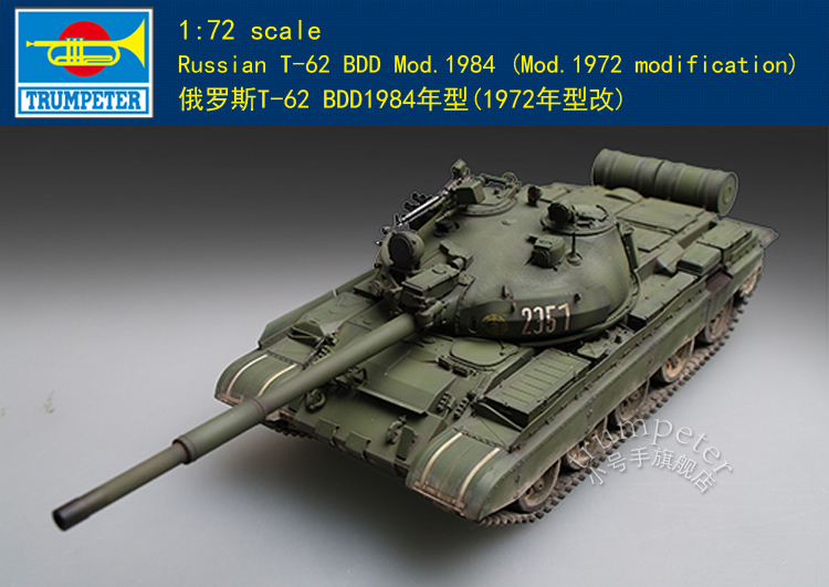 Trumpeter 07148 1/72 Russian T-62 BDD Mod.1984 (Mod.1972 Modification) Model Kit