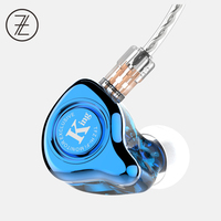 The Fragrant Zither TFZ EXCLUSIVE KING 2Pin Interface HIFI Monitor In Ear Sports Earphone Customized Dynamic