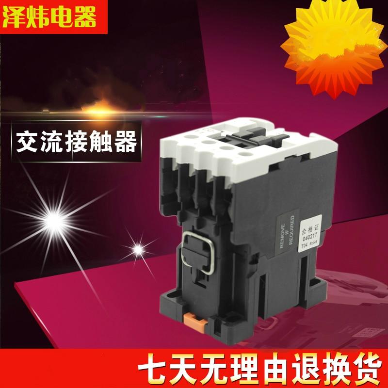AC contactor CU-40, 220V, 380V, 110V, 24V madona cu pruncul cu