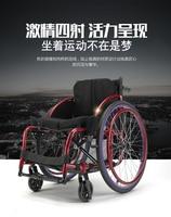 Preminum foldable heigh quality portable sport wheel chair manual wheelchair