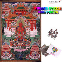 MOMEMO Buddha Amitayus In His Pure Land Wooden Puzzle 1000 Pieces Religion Adults Jigsaw Puzzles Kids Puzzle Toy Home Decoration