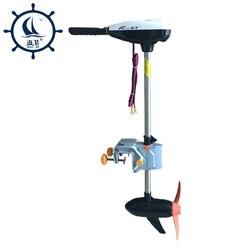 Электрический пропеллер для лодочного мотора Haidi, бесщеточный подвесной фунт, 180 фунтов, 5,5 т, кормовой привод, мотор-лодки, постоянный ток 24 В