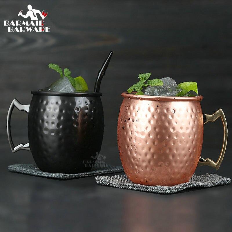 1 Piece 550ml Food Grade Stainless Steel Moscow Mule Mug Drum Copper Plated Beer Mug Coffee Mug Water Glass Drinkware 3 Style