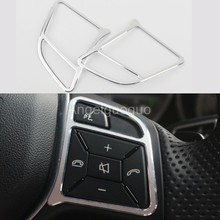 Aluminium alloy for 2010-2015 Mercedes Benz E Class W212 Steering wheel  buttons frame cover trim ( red and silver option) 03369aaa5821