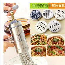 Stainless Steel Noodle Maker Pasta Noodle Machine Handmade 5 Mode Noodles Press Spaghetti Machine Para Hacer Noodles Fruit Press