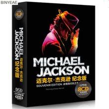 Michael Jackson Musics Promotion-Shop for Promotional