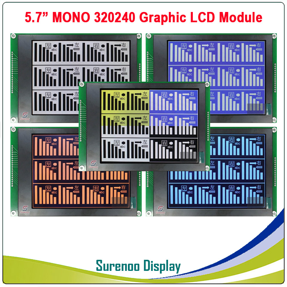 """5.7"""" 320X240 320240 MONO Color TFT Graphic LCD Module Display Panel Screen LCM With UCi8835 Controller"""