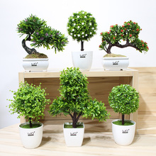 Grass ball Small bonsai Simulation flower Green velvet potted Artificial plant flowers set gardening decorationOffice Home Decor
