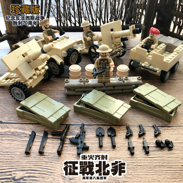 Doll D173 World War 2 UK British 8th Army North African Campaign Toys For Children Building Blocks Compatible With Legoe ...
