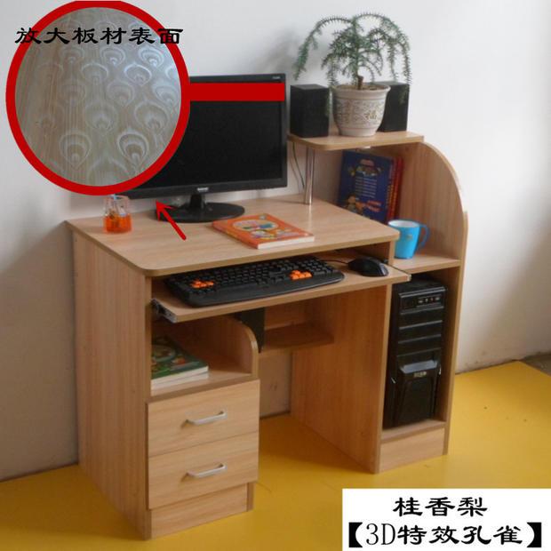 Pintura barata plato ordenador de mesa escritorio escritorio escritorio  escritorio estudio teórico escritorio de oficina en casa se puede ...