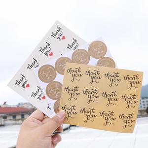 60/80/120pcs Round Natural Kraft thank you Stickers for wedding decoration decoration mariage party decoration Stickers