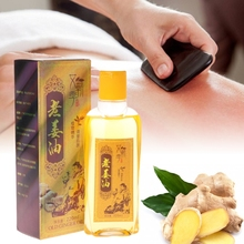 220ml Ginger Plant Essential Oil Body Massage Thermal For Scrape Therapy SPA New Massage Oil Cream styx oil for body massage 37 herbs