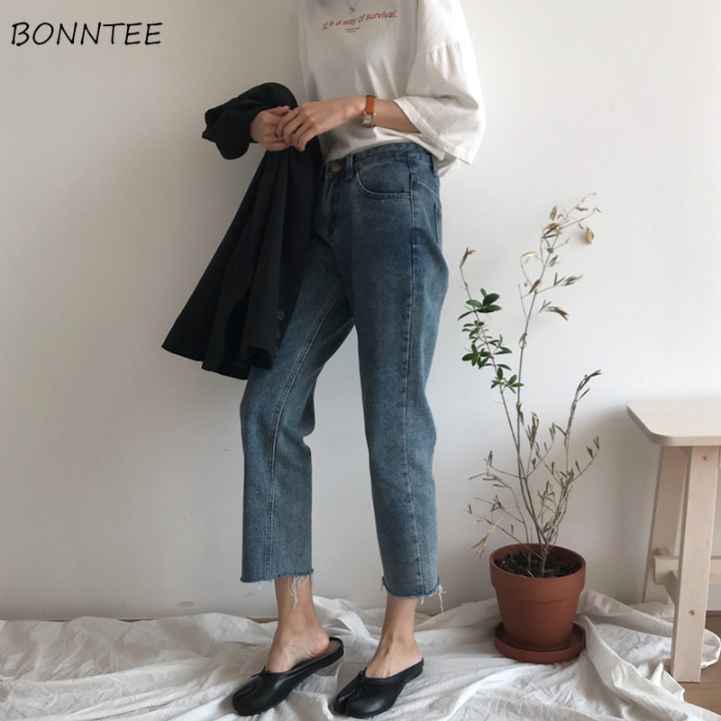 Jeans Women Spring Summer Trendy Korean Style Elegant All-match Simple High Waist Ankle-Length Slim Womens Trousers Chic Casual