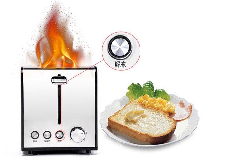 ФОТО Bread Maker Bread Making Machine Breadmaker Electric Kitchen Machine