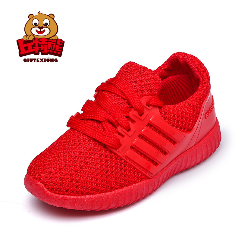 Spring Summer Kids Shoes Mesh Breathable Children Shoes For Girls and Boys Light-weight Casual Sport Shoes Kids Sneakers