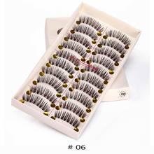 3e0f507b07e SHIDISHANGPIN Good false eyelashes natural 06 Soft black fake eye lashes