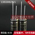 2019 hot koop 10 pcs/30 stuks ELNA SILMIC II RFS voor 25v220uf audio elektrolytische condensator bruin magic 220uF25V gratis verzending