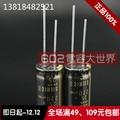 2019 vendita calda 10 pcs/30 pcs ELNA SILMIC II RFS per 25v220uf audio condensatore elettrolitico brown magia 220uF25V trasporto libero