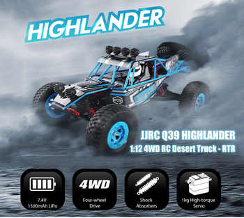 JJRC Q39 HIGHLANDER 1:12 4WD RC Desert Truck 35km/H Racing Car With High-Torque Servo RTR Brushed Motor RC Car Toy For Children - DISCOUNT ITEM  30% OFF All Category