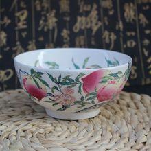 Ceramic fresh peach bowl, home bone rice soup noodle antique bowl.