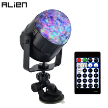 ALIEN 8W RGBW LED Disco Ball Strobe Light Waterwave Flame Sound Activated Stage Lighting Effect For DJ Party Holiday Birthday