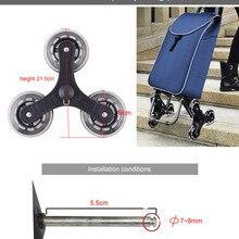 Треугольная рама колеса/подъемные колеса, ролики с подшипником, для колеса для тележки для покупок, детская коляска, мебельный ролик