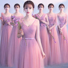 elegant bridesmaid dresses long style bridesmaid Net yarn dress prom dresses  Sweet Memory Party Gowns robe demoiselle d'honneur цены онлайн