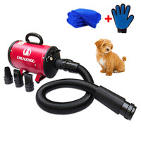 bs2400 Hair Dryer For Dogs Low Noice Dog Dryer Strong Power Pet Dryer Stepless Speed For Drying Dogs