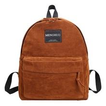 MengHuo новый Женский Рюкзак молодежный корейский стиль сумка Твердые Старинные Школьные Сумки Рюкзаки для Девочек-Подростков Замши Рюкзак