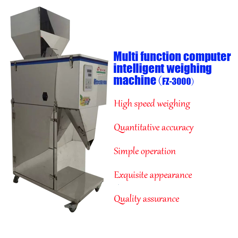 1pc New Coffee Powder ,rice and nuts automatic weighing machine, auto granules filler with 30-3000g