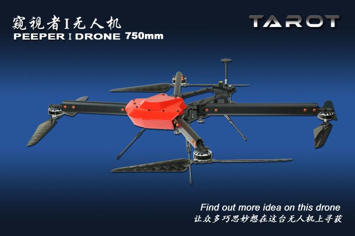 TL750S1-1