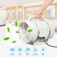 8 ''220 В вытяжной вентилятор Высокая эффективность воздуховод вентилятор турбо вентилятор вентиляционная система вытяжной воздух встроенны