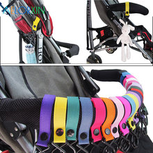 3Pcs/Lot Baby Strollers Plastic Hook Cup Holder 2 Hooks Nylon Pushchair Car Hanging Strap Portable Baby Stroller Accessories