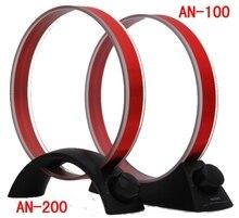 1PCS TECSUN AN 100 AN 200 AM MW Antenna For FM Radio Tunable Medium Wave Gain Radio Accessory Antenna Tool 2 Style Black