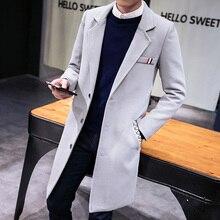 Autumn and winter new men's solid color woolen coat, Slim Korean fashion busines