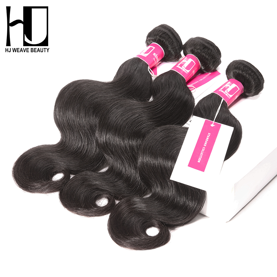 HJ WEAVE BEAUTY 3 Bundles/Lot Brazilian Body Wave Human Hair Bundles Hair Weave Bundles Natural Color 6A Remy Hair Extension-in Hair Weaves from Hair Extensions & Wigs    1