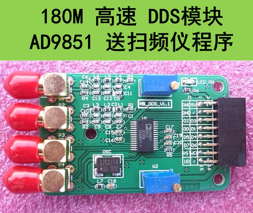 Free Shipping High Speed Dds Module Ad9851 180m Fpga Development Board