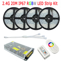 20M 15M 10M 5050 RGBW/RGBWW IP65 Waterproof LED Strip Diode Tape 2.4G RGBW RF Remote Controller DC12V 10A 15A Power Supply