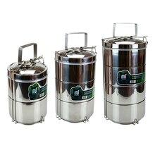 2 3 4 layer 2.8L 1 stücke Edelstahl Lunchbox geschirr Sets Nahrungsmittelbehälter bento Lunchbox Thermos