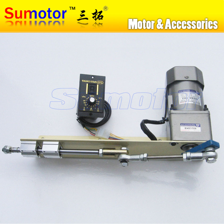 AC 220V 60W 70 100mm Linear actuator reciprocating motor Linkage <font><b>Mechanism</b></font> Speed control for <font><b>vibrating</b></font> screen Shale shaker parts