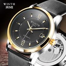 WLISTH brand mens mechanical watch top fashion luxury mens watch sports mens automatic watch 2017 best gift relogio men