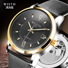 Wlisthブランドメンズ機械式腕時計トップファッション高級メンズ腕時計スポーツメンズ自動腕時計2017最高の贈り物レロジオ男性