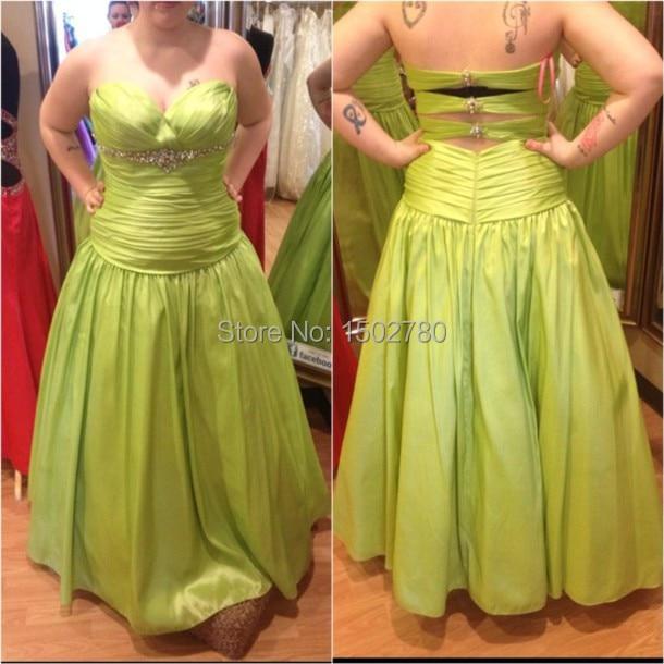 Drop Prom Dresses