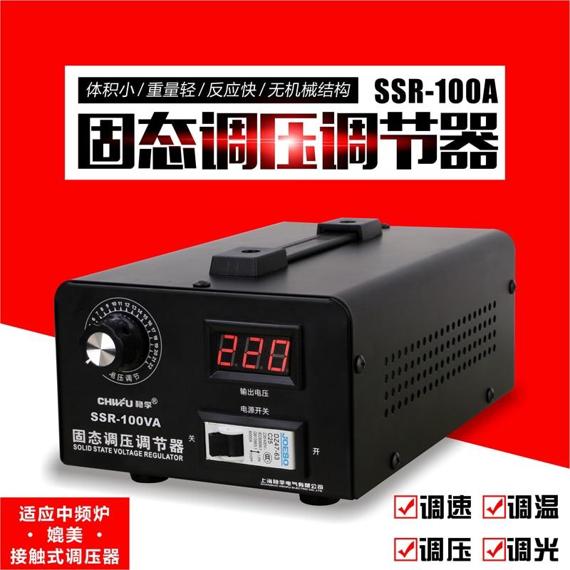 Solid State Voltage Regulator 220 V