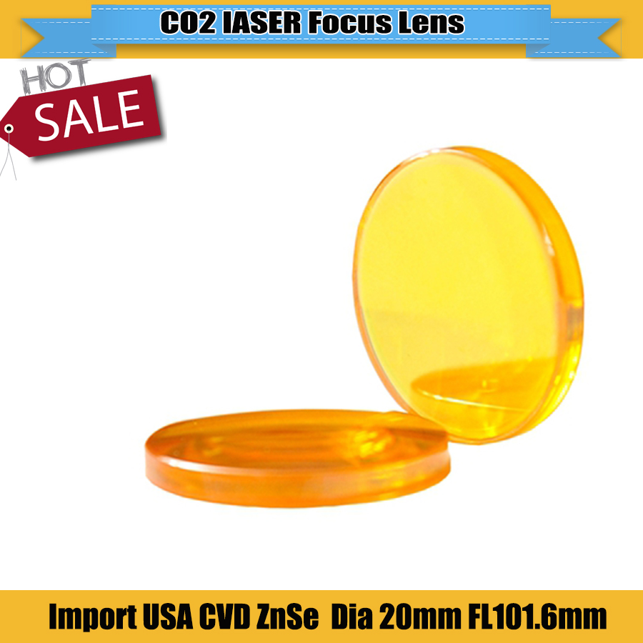 1Pcs Import USA CVD Quality Laser Focus Lens Dia 20mm Focus Length 101.6mm For Co2 Laser Cutting Engraving Machine