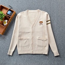 New Cute coffee puppy embroidery college style Japan soft sister JK uniforms Knitted cardigan sweater