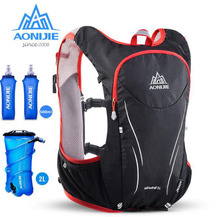 AONIJIE 5L Upgraded Outdoor Sports Backpack Women Men Marathon Hydration Vest Pack Cycling Hiking Running For 2L Water Bladder